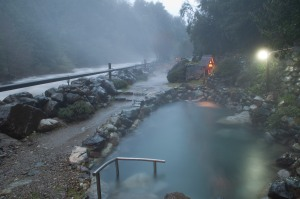 Amazing hot springs near Pucon